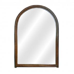 Küçük Ayna